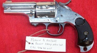 Smith&Wessonよりも優れている:Mervyn&Hubertのリボルバー