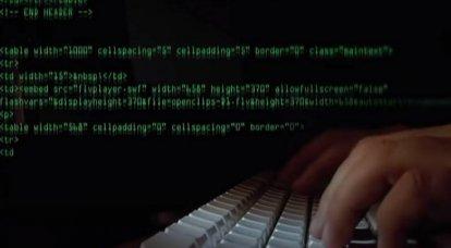 米国の諜報機関は、ロシア連邦軍の将軍がスパイプログラム「Drovorub」を開発したとして非難した