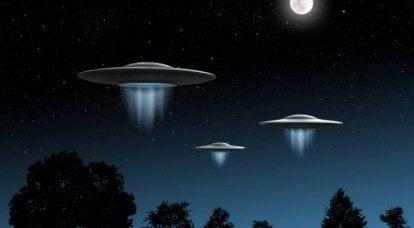 UFO 공개. 인류의 주요 질문