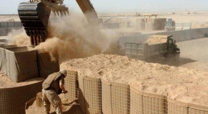 Difesa passiva di basi militari avanzate
