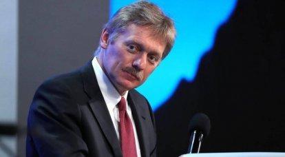 Peskov: existem muitos candidatos dignos, mas eles não são concorrentes de Putin
