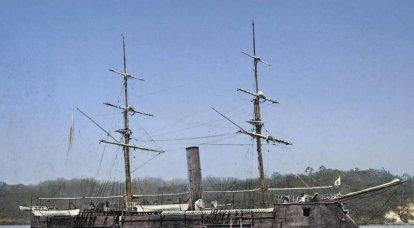 कोट्टू असामान्य भाग्य का जहाज है (एक प्रस्तावना और उपसंहार के साथ छह कृत्यों में एक नाटकीय कहानी)। भाग तीन