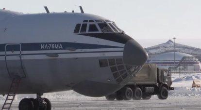 फ्रांज जोसेफ लैंड पर आर्कटिक एयरफील्ड नागरस्काया को एक पूर्ण हवाई अड्डे में बदल दिया जाएगा