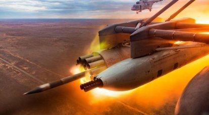 """S-8OFP """"Armored Boy""""항공기 미사일의 군대에 대한 직렬 인도 시작시기가 발표되었습니다."""