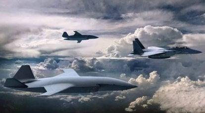 Los aviones llevarán a los robots a la batalla. Programa Skyborg