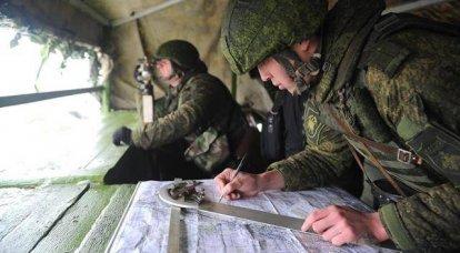 """""""Fraternidade Eslava-2020"""". Nem todos os irmãos participam dos ensinamentos"""