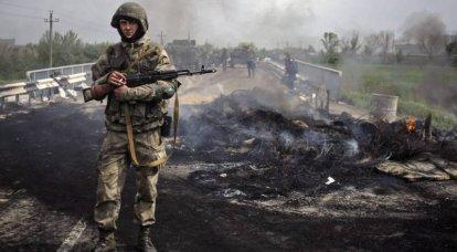 """Der """"Geist des zweiten Karabach"""" ist geschmolzen: Donbass hat seinen eigenen Weg"""