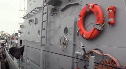 """""""Modern silahlar kuracağız"""": Ukrayna, ABD Adası'ndan tedarik edilen tekneleri modernize etmeye karar verdi"""