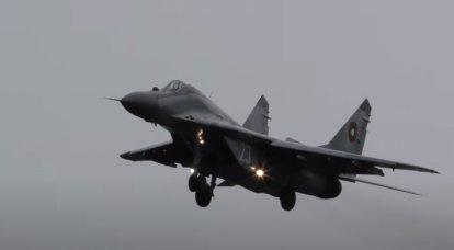 बल्गेरियाई वायु सेना मिग -29 लड़ाकू काला सागर पर अभ्यास के दौरान रडार स्क्रीन से गायब हो गया