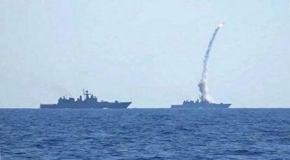 A capacidade de lutar no mar é uma necessidade para a Rússia!