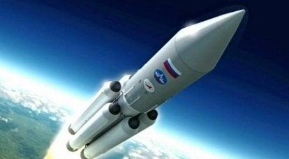 Makeyev SRC는 새로운 초 중량 발사체의 개념을 개발했습니다.
