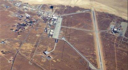 Base aerea di Edwards - Centro di prova del volo della US Air Force