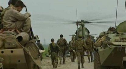 अप्रैल 1995: बामट के लिए लड़ाई