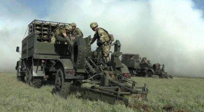 """""""हमने क्रीमिया के साथ सीमा का खनन किया"""": यूक्रेन के सशस्त्र बलों ने """"आक्रामक"""" के उभयचर हमले बल को पीछे हटाने के लिए अभ्यास किया"""