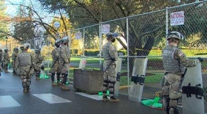 Cerca para alugar e caças da Guarda Nacional com rifles automáticos sem lojas: características da guarda do Capitólio nos Estados Unidos