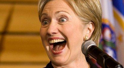 मैडम क्लिंटन, क्या आप दोहराएंगे?