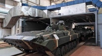 Ukrayna Silahlı Kuvvetleri, yenilenmiş BMP-2 piyade savaş araçlarından oluşan bir parti daha aldı
