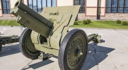 """Artiglieria. Grande calibro Obice 122 mm campione 1910 / 30's. Eroe di guerra """"obsoleto"""""""