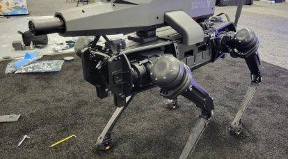 Projeto SPUR: Robot Dog se torna Sniper