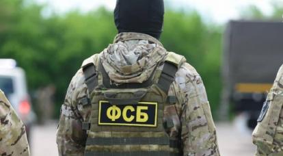 Sicherheitskräfte verhinderten erneut Terroranschläge