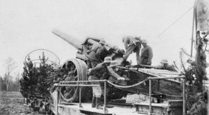 鉄道銃17 cm SK L / 40 IRL auf Eisenbahnwagen Samuel(ドイツ)
