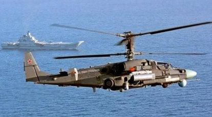 갑판 정찰 및 공격 헬기 Ka-52K Katran. 인포 그래픽