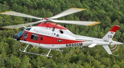 La Marina de los EE. UU. Selecciona un nuevo helicóptero de entrenamiento