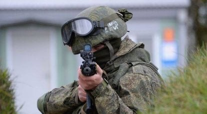 """News of the program """"Warrior"""": details of trial operation"""