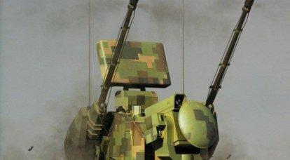 ZSU PGZ-07:神秘的自走式安装