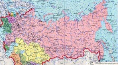 Crise systémique de l'espace post-soviétique. Que faire?