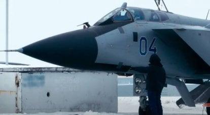Informou sobre o trabalho de desenvolvimento do programa do promissor interceptor MiG-41