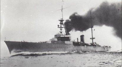 Navires de combat. Croiseurs. Compromis carton à la paradoxe