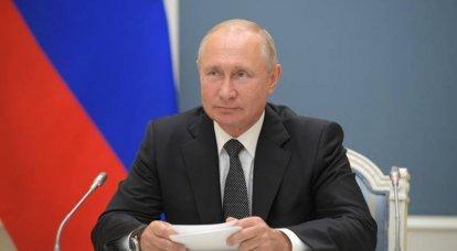 トローリング大統領:プーチン大統領は、米国独立記念日に施行される憲法改正を設定します
