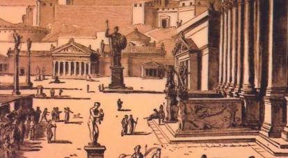 L'ancienne Sparte. Archaïque