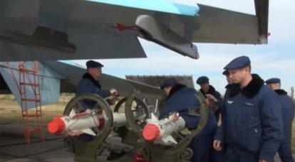 軍の空の征服者の訓練
