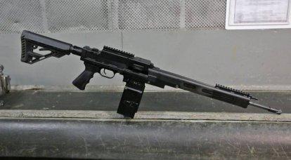 Rusya'da, kombine bir güç ile yeni bir makineli tüfek sundu