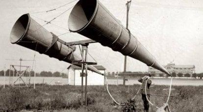 砲兵音響学の発展の歴史から。 H. 3