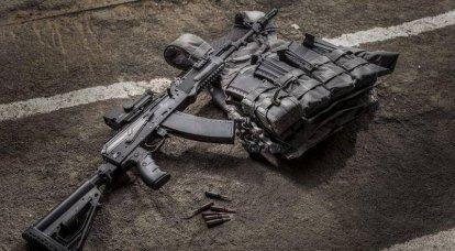 """Eine Charge verbesserter Kalashnikov AK-74M Bodykits """"Kit"""" wurde in den ZVO aufgenommen"""