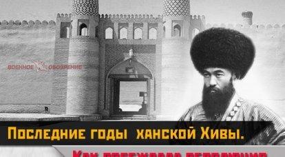 खान खोवा के आखिरी साल। मध्य एशिया में क्रांति कैसे जीती