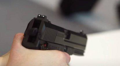 특수 부대 권총 : HK Mk23 SOCOM 검토