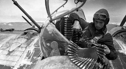 第二世界的武器。 大口径航空机枪