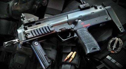 短機関銃ヘックラー -  Koch HK MP7A1 PDW(ドイツ)