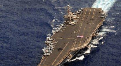 Les porte-avions quittent la scène pour toujours