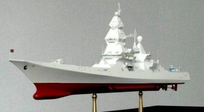 "Proyecto prospectivo de destructor nuclear 23560 ""Leader"". Infografia"