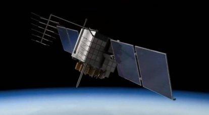 """""""Uydudan saklanma girişimi"""": kamuflaj ve uzay takip sistemleri"""
