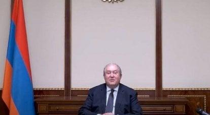 """A imprensa armênia chamou o presidente do país de """"falso"""""""