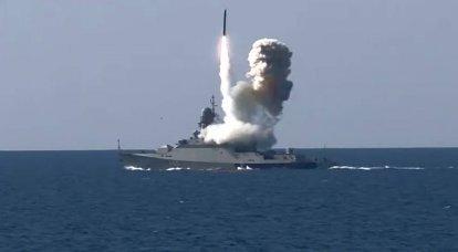 L'Ucraina viene spesa in cutter britannici inutili contro la flotta russa