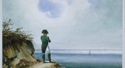 """""""Lenda"""" napoleônica. Eventos reais e intenções irrealistas"""