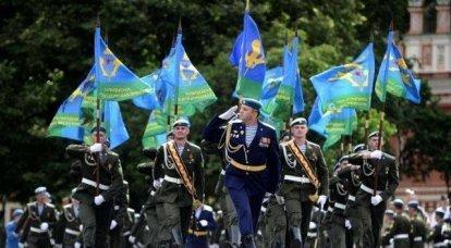Dia de la guardia rusa