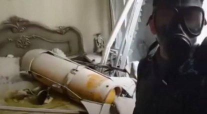 Os militares russos aprenderam sobre a preparação de uma nova provocação com armas químicas em Idlib